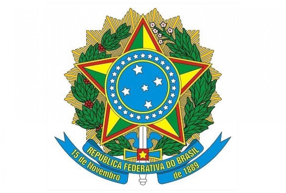 RESOLUÇÃO Nº 152, DE 18 DE MARÇO DE 2020